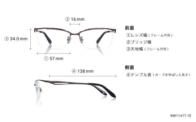 Eyeglasses K.moriyama KM1141T-1S  ダークグレー