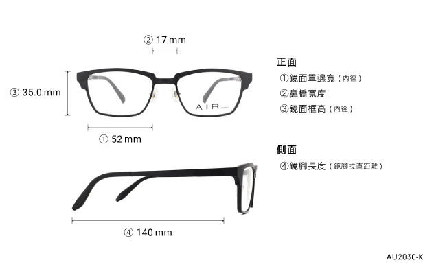 Eyeglasses AIR Ultem AU2030-K  Mat Black