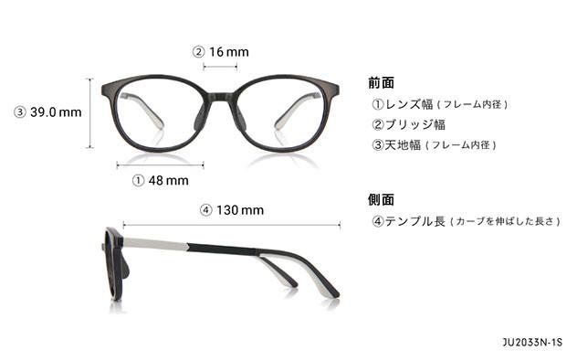 Eyeglasses Junni JU2033N-1S  ブラック