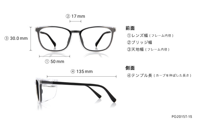 Eyeglasses OWNDAYS PG2015T-1S  ブラック