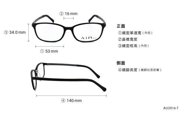 Eyeglasses AIR Ultem AU2016-T  Black