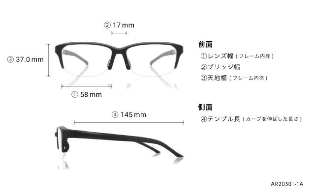 Eyeglasses AIR For Men AR2030T-1A  マットブラック