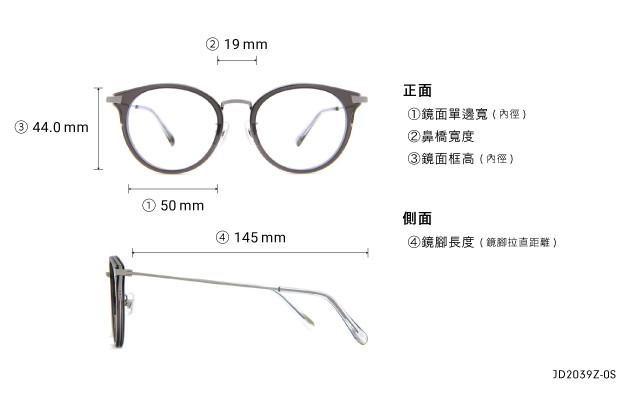 Eyeglasses John Dillinger JD2039Z-0S  Gray
