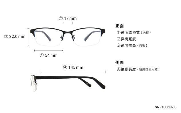 Eyeglasses OWNDAYS SNAP SNP1008N-0S  Mat Black