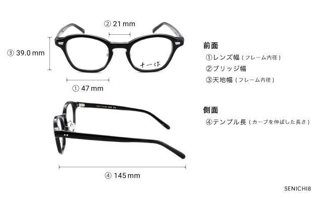 Eyeglasses 千一作 SENICHI8  ブラック