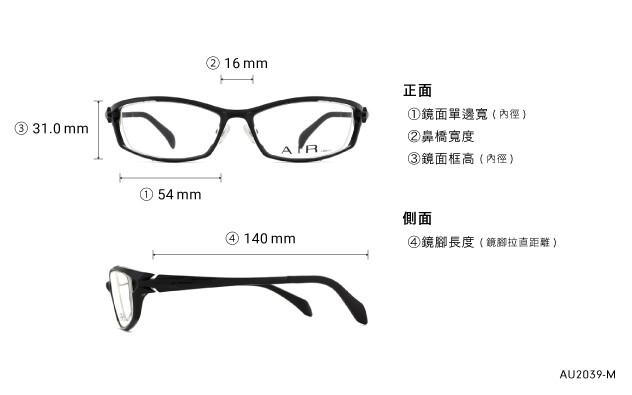 Eyeglasses AIR Ultem AU2039-M  Black