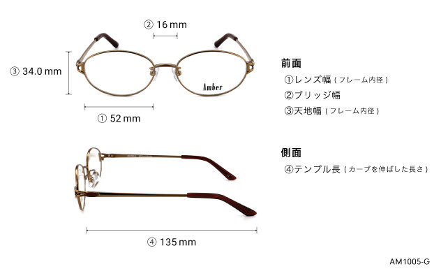 Eyeglasses Amber AM1005-G  ゴールド