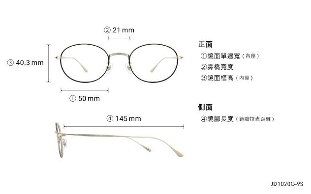 Eyeglasses John Dillinger JD1020G-9S  Black