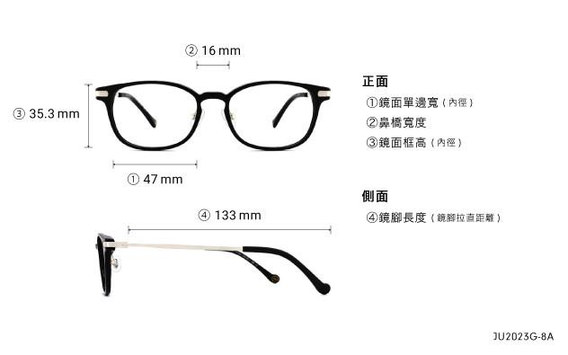 Eyeglasses Junni JU2023G-8A  Red