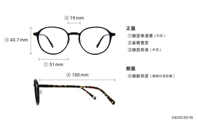 Eyeglasses Graph Belle GB2023D-9S  Black