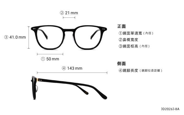 Eyeglasses John Dillinger JD2026J-8A  Black