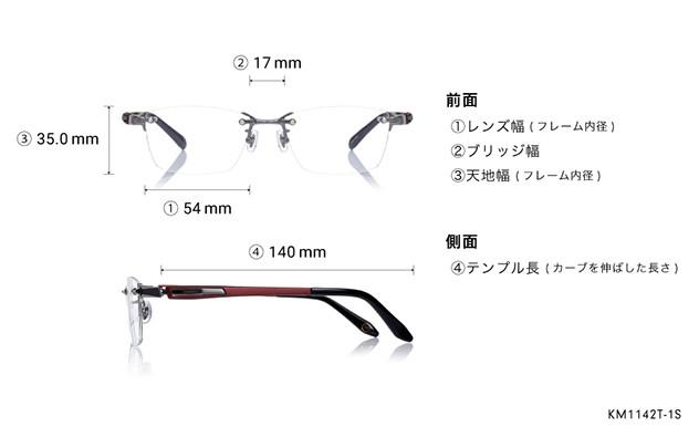 Eyeglasses K.moriyama KM1142T-1S  マットダークレッド
