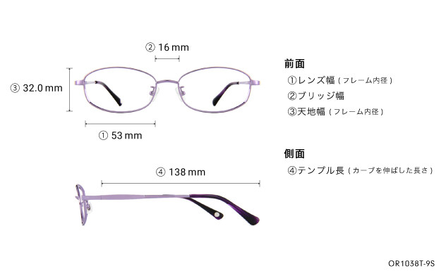 Eyeglasses OWNDAYS OR1038T-9S  パープル