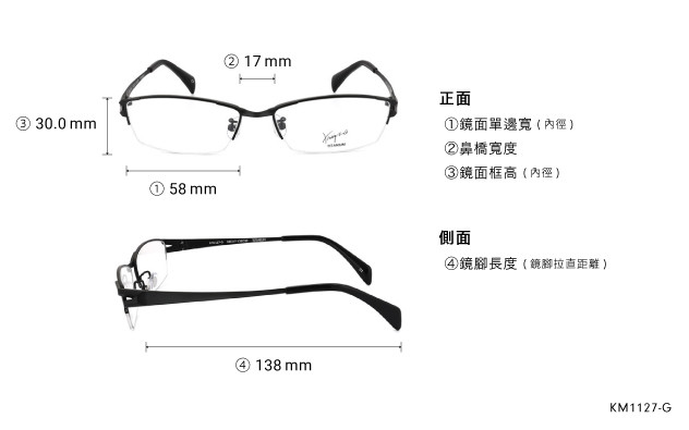Eyeglasses K.moriyama KM1127-G  Mat Black