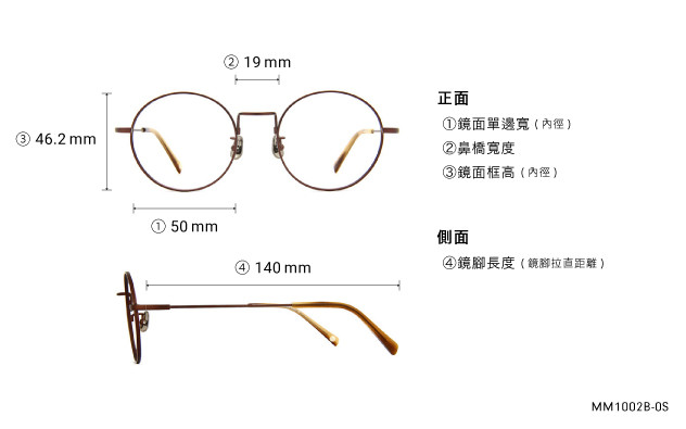 Eyeglasses Memory Metal MM1002B-0S  Black