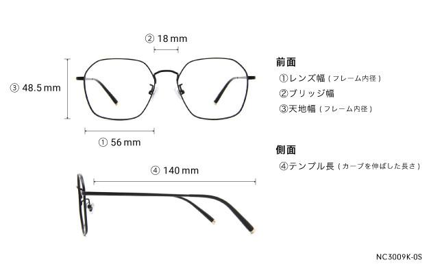 メガネ +NICHE NC3009K-0S  マットブラック