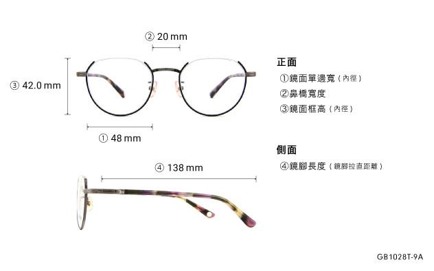 Eyeglasses Graph Belle GB1028T-9A  Black