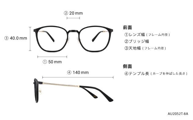 Eyeglasses AIR Ultem Classic AU2052T-8A  ブラック