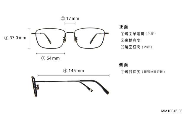 Eyeglasses Memory Metal MM1004B-0S  Black