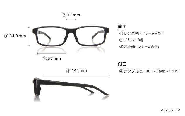 Eyeglasses AIR For Men AR2029T-1A  マットブラック