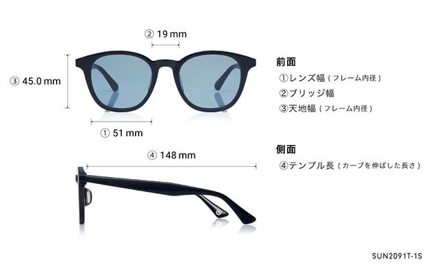 Sunglasses OWNDAYS SUN2091T-1S  ブラック