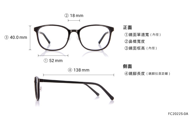 Eyeglasses FUWA CELLU FC2022S-0A  Black