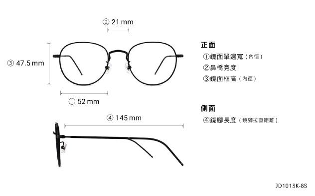 Eyeglasses John Dillinger JD1013K-8S  Mat Black