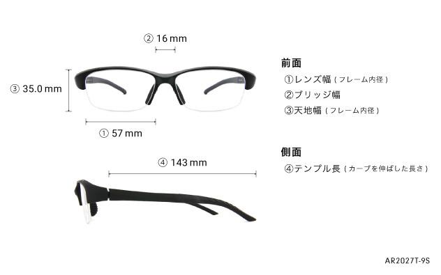 Eyeglasses AIR For Men AR2027T-9S  マットブラック