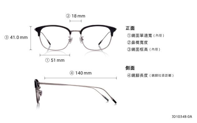 Eyeglasses John Dillinger JD1034B-0A  Black