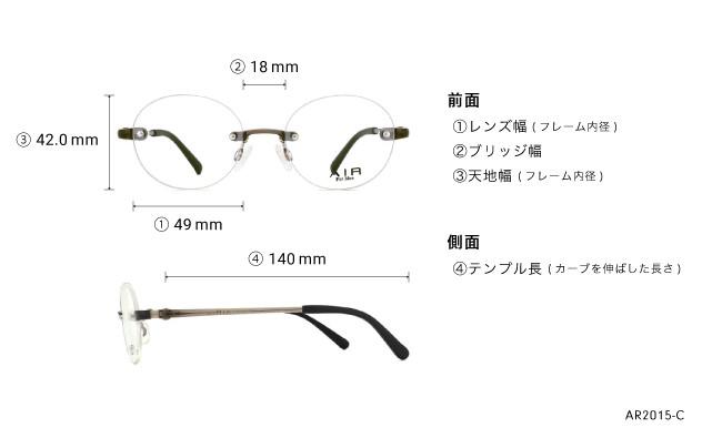 メガネ AIR For Men AR2015-C  クリアグレー