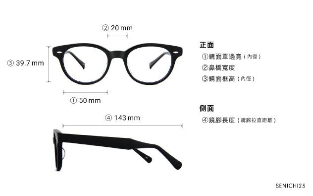Eyeglasses 千一作 SENICHI23  Brown Demi