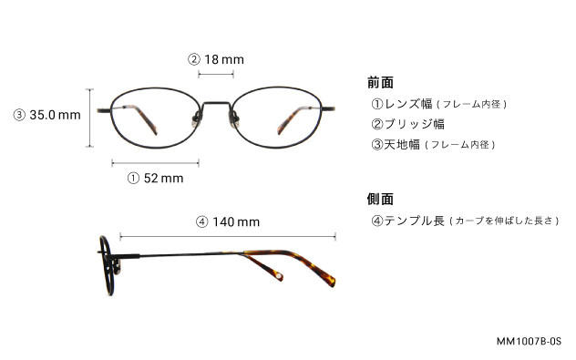 Eyeglasses Memory Metal MM1007B-0S  ブラック