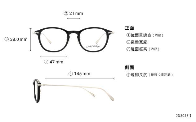 Eyeglasses John Dillinger JD2023-J  Black