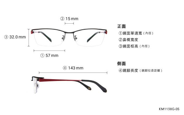 Eyeglasses K.moriyama KM1138G-0S  Mat Black