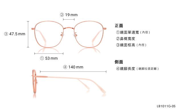 Eyeglasses lillybell LB1011G-0S  White