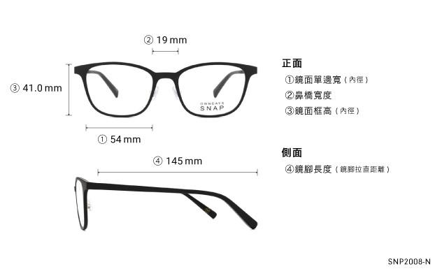 Eyeglasses OWNDAYS SNAP SNP2008-N  Black