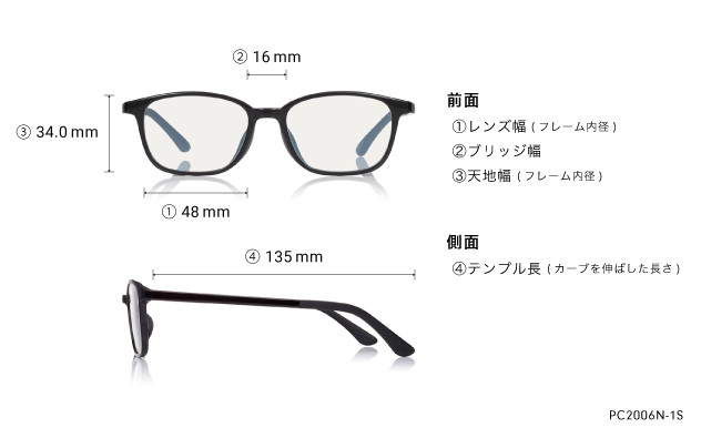Eyeglasses OWNDAYS PC PC2006N-1S  ブラウンデミ
