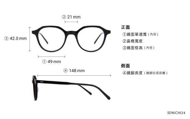 Eyeglasses 千一作 SENICHI24  Black