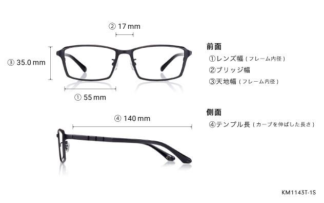 Eyeglasses K.moriyama KM1143T-1S  マットブラック