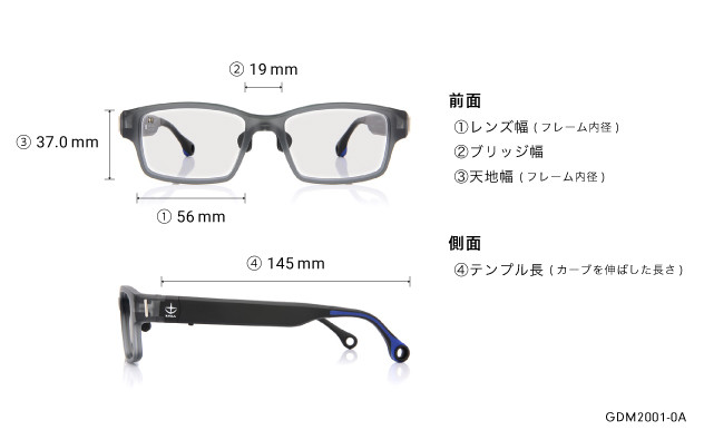 Eyeglasses OWNDAYS GDM2001-0A  マットグレー