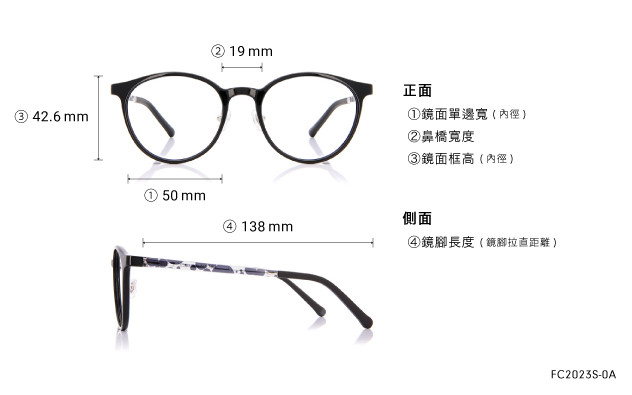 Eyeglasses FUWA CELLU FC2023S-0A  Black