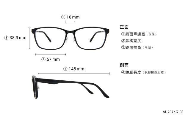 Eyeglasses AIR Ultem AU2076Q-0S  Black