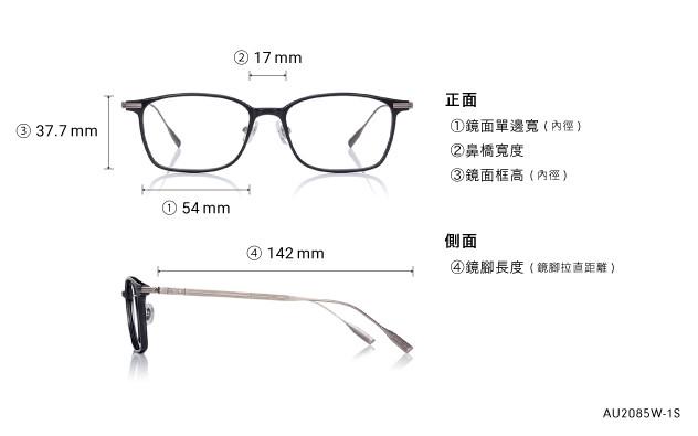 Eyeglasses AIR Ultem Classic AU2085W-1S  Black