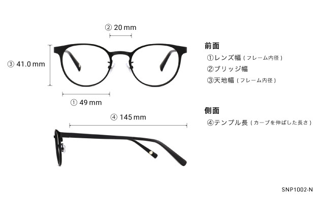 Eyeglasses OWNDAYS SNAP SNP1002-N  ブラック