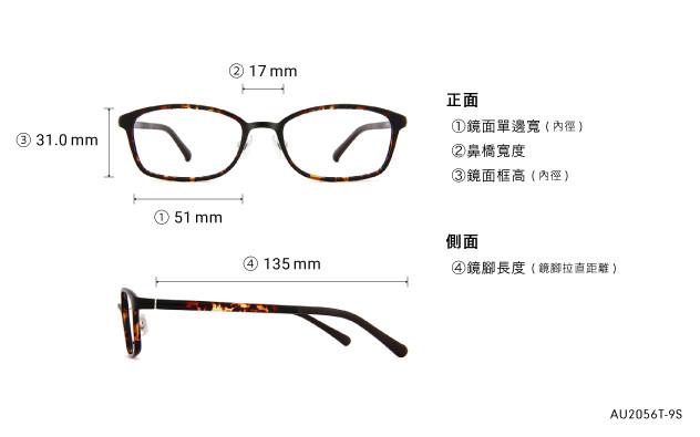 Eyeglasses AIR Ultem AU2056T-9S  Brown Demi