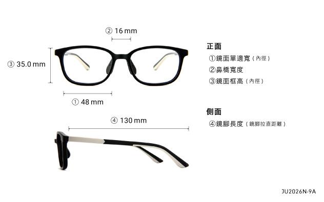 Eyeglasses Junni JU2026N-9A  Black