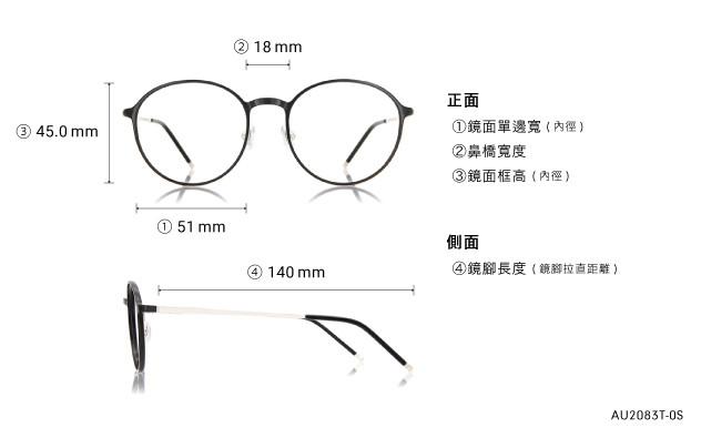 Eyeglasses AIR Ultem Classic AU2083T-0S  Black