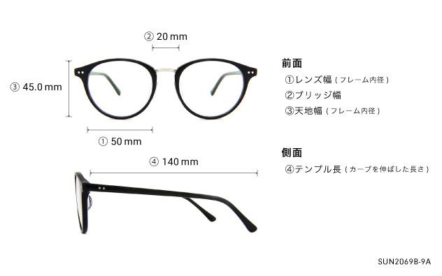Sunglasses OWNDAYS SUN2069B-9A  ブラック