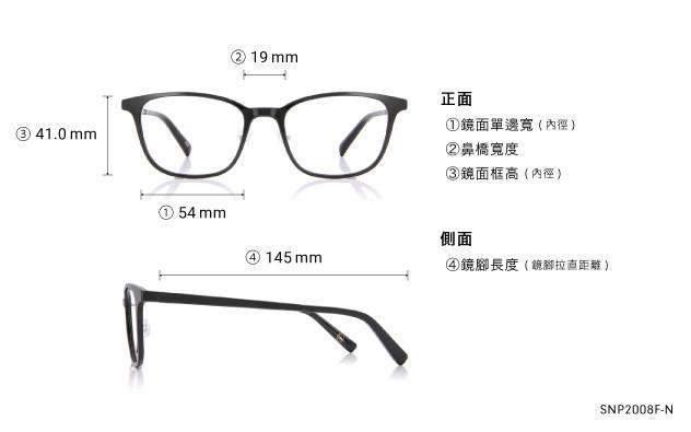 Eyeglasses OWNDAYS SNAP SNP2008F-N  Mat Black