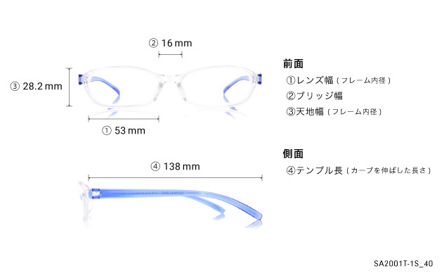 Eyeglasses サウナメガネ SA2001T-1S_40  ブルー